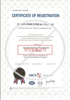 ISO 14001(영문)