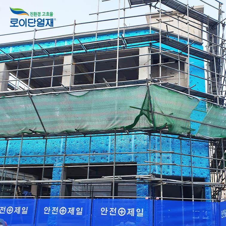경산시 임당동 상가건물 시공현장