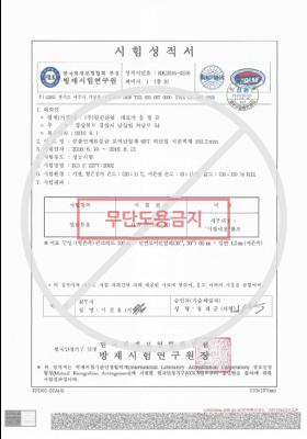 준불연60 강판